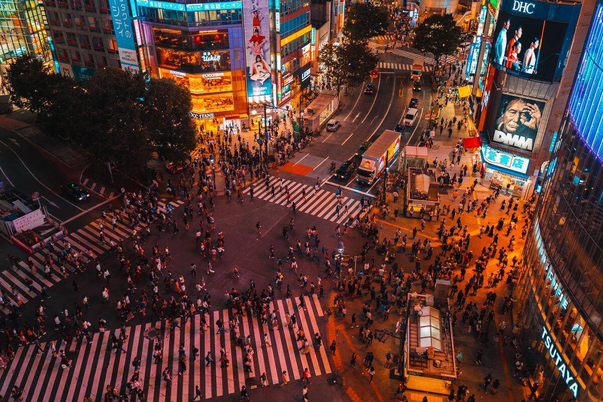 Japan Reisetipps Shibuya Tokio